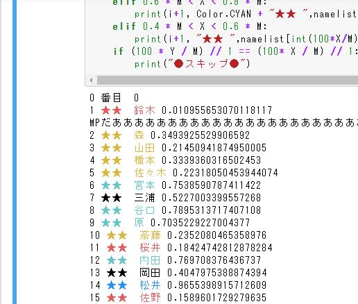 【改良版】パワポケの内部乱数観測器をPythonで実装してみた