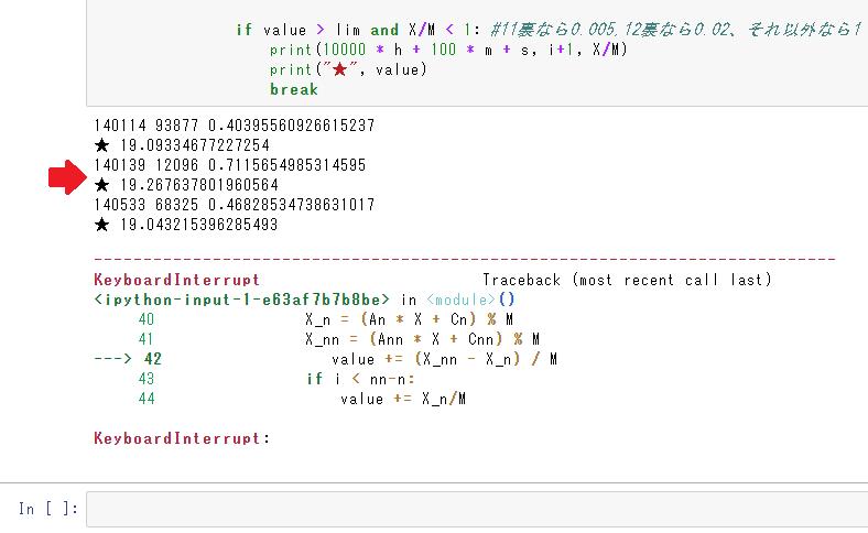 【最新版】パワポケシリーズの良い乱数列をサーチする探索器をPythonで実装してみた