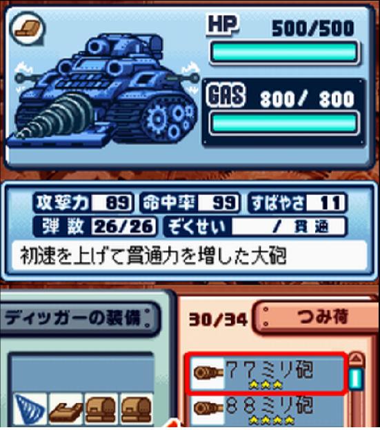 【完全版】パワポケ10 強い主砲ができるメカニズムと乱数まとめ